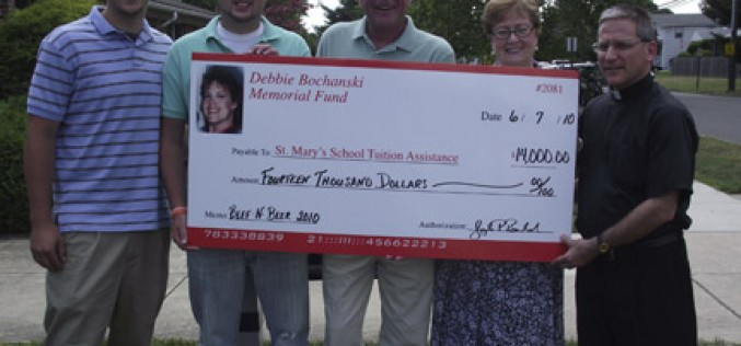Debbie Bochanski Memorial Fund